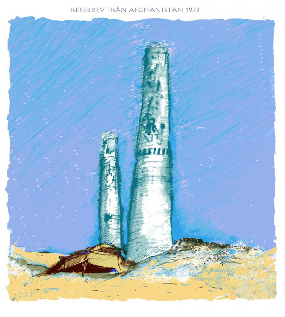 h1c  minaret 7